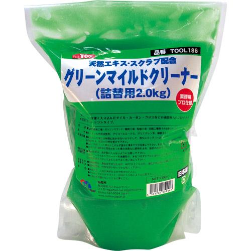 グリーンマイルドクリーナー 詰替用 2kg
