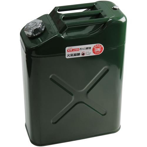 ガソリン携行缶20L グリーン